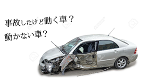 accident-car